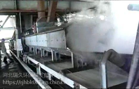 瑞久全封闭导料槽系列产品