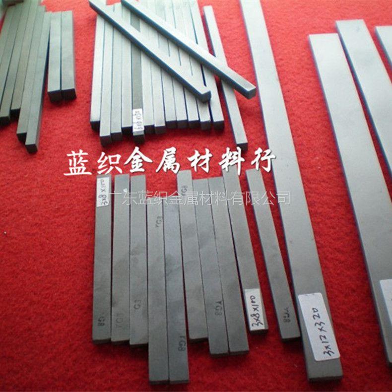 台湾春保硬质合金WF40 森拉天时钨钢