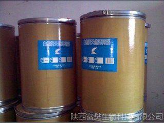 厂家直销 樟脑 樟脑粉 合成樟脑量大优惠 质量保证1kg起订
