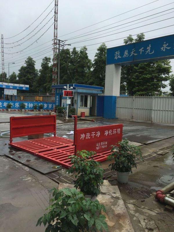 昆明工地大门自动洗车平台 工地冲洗设备哪里有卖 鸿安泰-1099