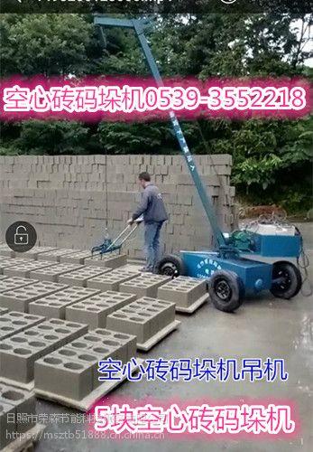 水泥砖夹砖机码垛机视频图片