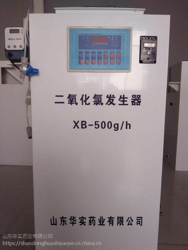 华实 二氧化氯投加器 220V XB-500g/h