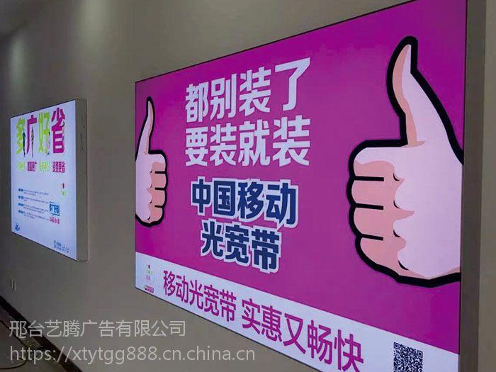 中型广告牌