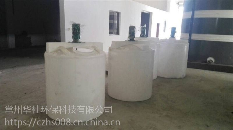 常州【厂家直供】500L平底加药箱 水桶 塑料储罐 PE储罐 塑料水桶