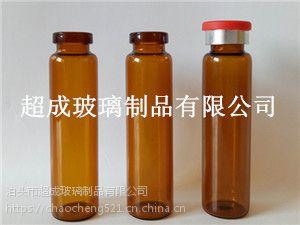 20ml口服液玻璃瓶@广西20ml口服液玻璃瓶@口服液玻璃瓶厂家批发