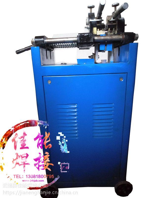 供应佳能牌铜芯台式对焊机焊接牢固的对焊机