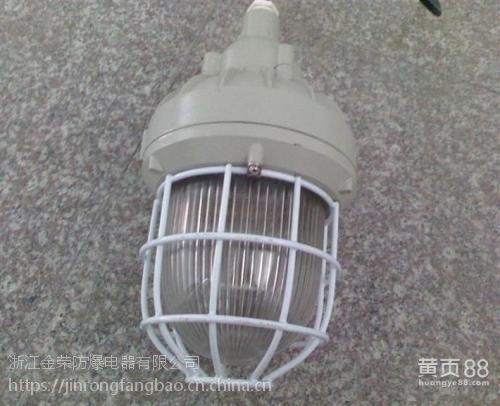 金荣BAD81防爆照明灯热销直销