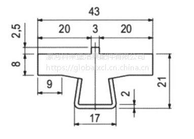 43宽 带骨T型垫轨 导轨 T型分道垫轨 导轨 厂家直销 量大从优
