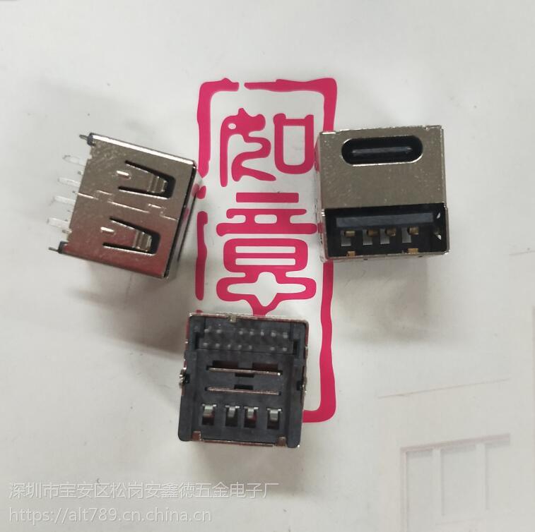 TYPE-C 带2.0USB双层母座 新款USB开发供应带ROHS认证~车充专用