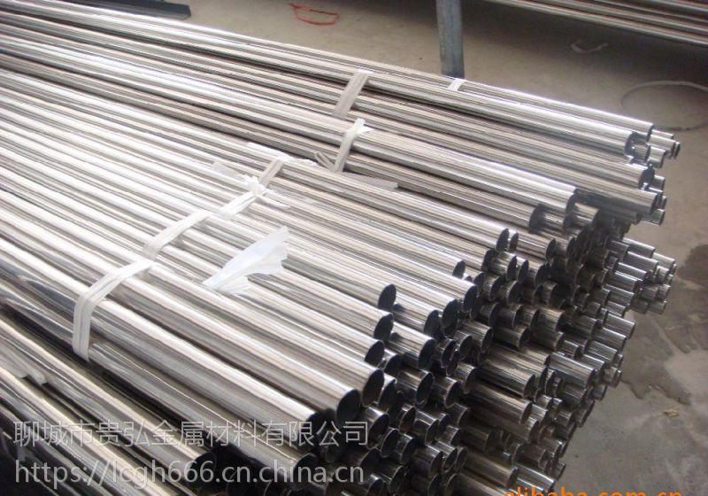 聊城304不锈钢复合管厂加工护栏,立柱,栏杆 批发零售售后服务全