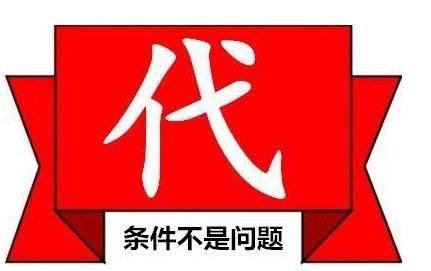 http://himg.china.cn/0/4_509_242626_431_271.jpg