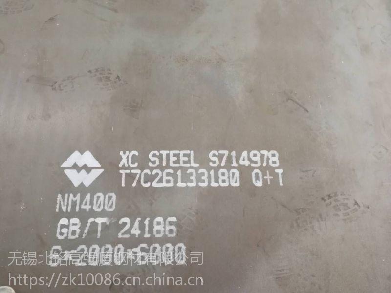 兴澄耐磨板NM400 耐磨钢板NM400的用途