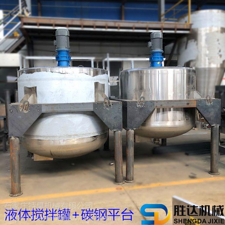 云南316不锈钢材质搅拌罐1吨糯米胶加热反应釜