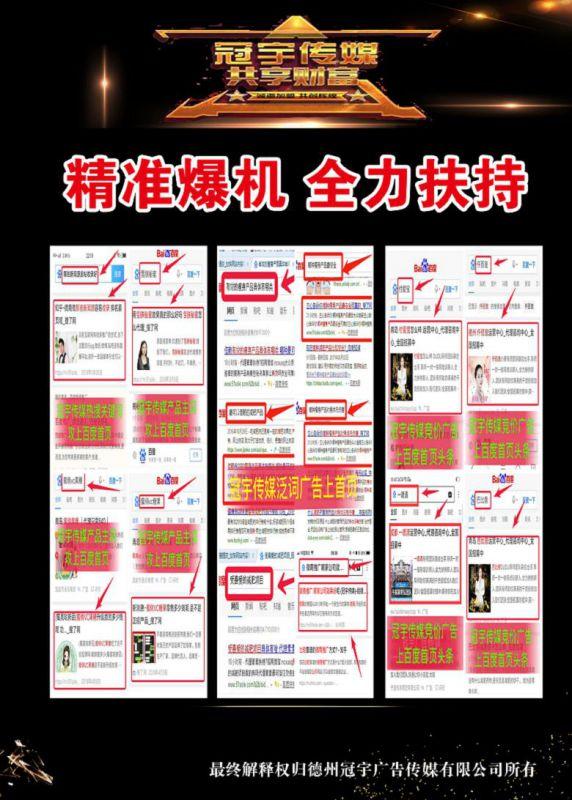 http://himg.china.cn/0/4_50_1012229_572_800.jpg