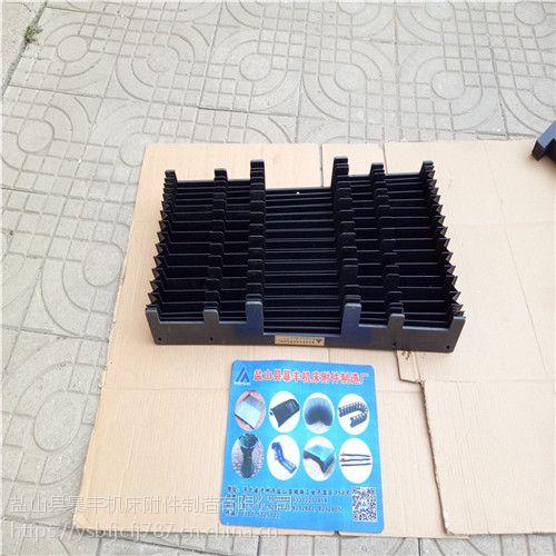 上海M7150平面磨床专用防护罩 厂家直销