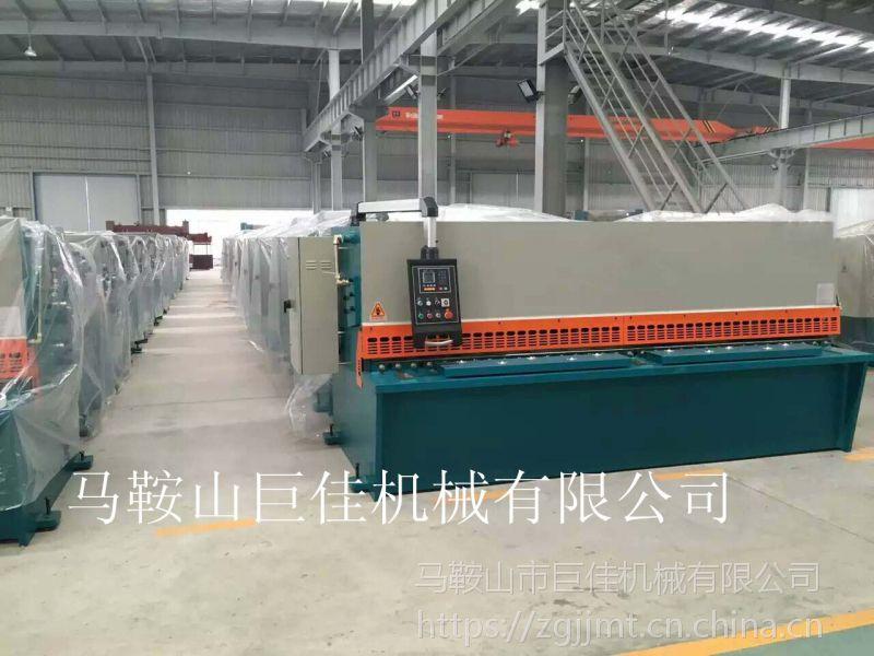 加工不锈钢剪板机 QC12K-6*4000数控剪板机