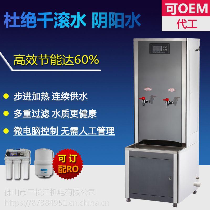 海南饮水设备CJ-2YE、三长江净水设备、节能饮水机批发、租赁直饮机
