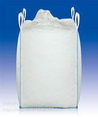 石墨碳素专用吨袋吨包/集装袋(行业领导者指定包装厂家)