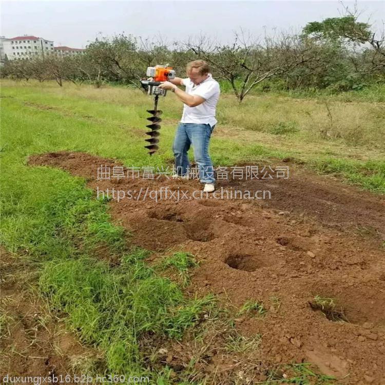 汽油植树挖坑机 富兴畜牧围栏钻孔机 轻便手提钻眼机多少钱