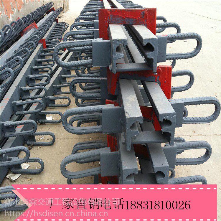厂家直销板式伸缩缝SF型梳齿钢板缝 加工定制