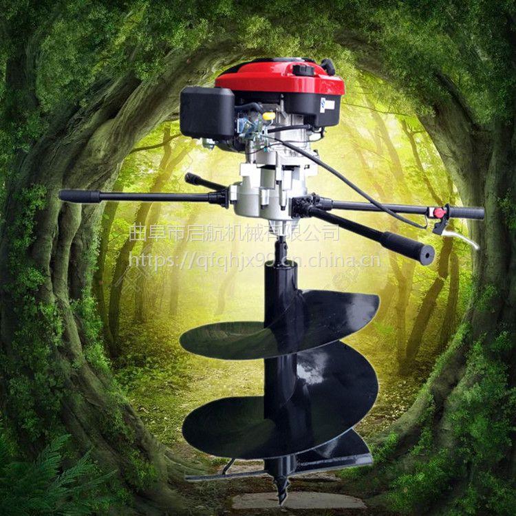 硬质土地钻孔机 启航电线杆挖坑机 汽油种树钻坑机价格