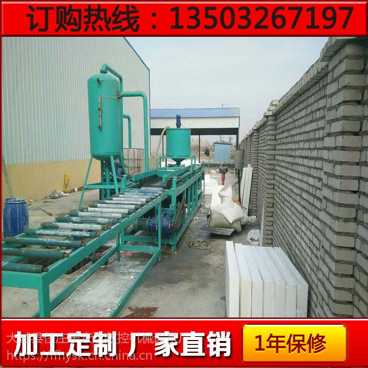 防火硅质聚苯板设备 硅质板生产线 全自动硅质板生产设备