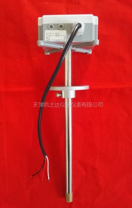 0-40m/s 风速变送器/传感器