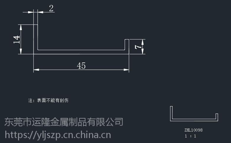东莞 深圳铝型材工厂直销 铝制品零件批量生产 来料加工 来样来图定制各种铝件边框