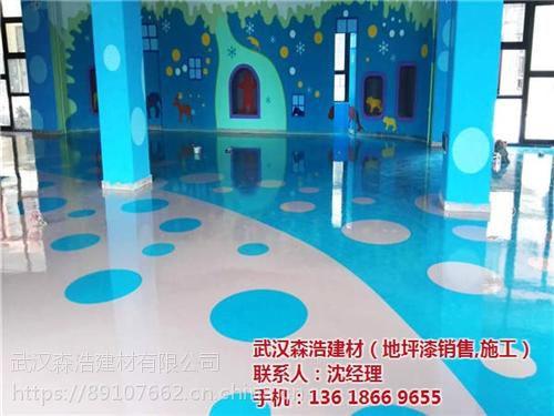 环氧地坪漆|地坪漆|地坪漆施工方案(在线咨询)