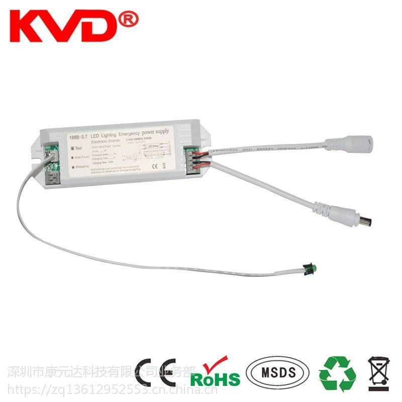 KVD 188B LED应急电源,专用22W*3h 5W 内置锂电池方案