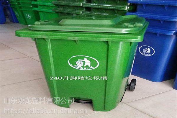2017新款中间脚踏塑料垃圾桶
