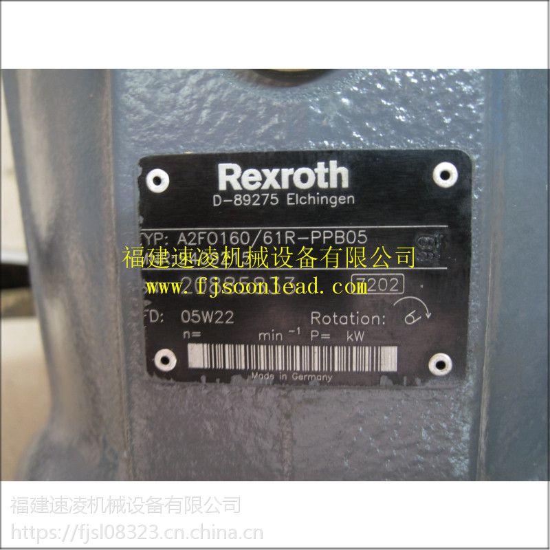 力士乐 柱塞泵 A2FO160 61R-PPB05
