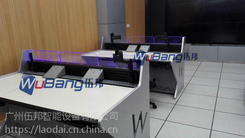 江苏省定制调控桌席厂家 调控中心指挥台