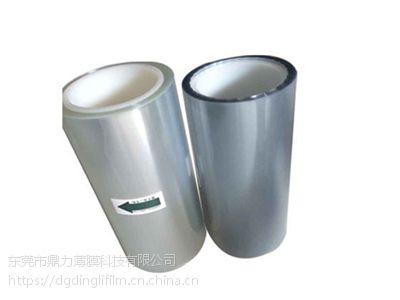 MLCC离型膜批发商教你如何识别防静电保护膜