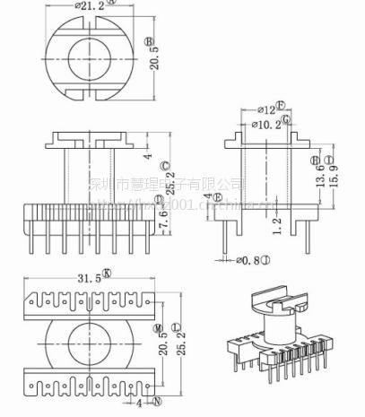 厂家直销ER28变压器骨架 立式8+8针 BOBBIN