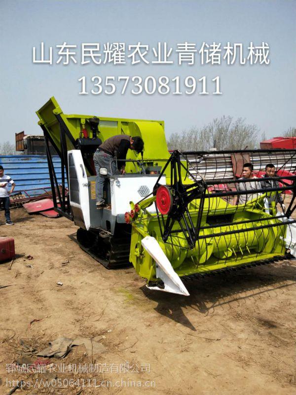 民耀90自走式靑储机 履带式青贮机 粉碎回收机 大型铡草机 大量现货