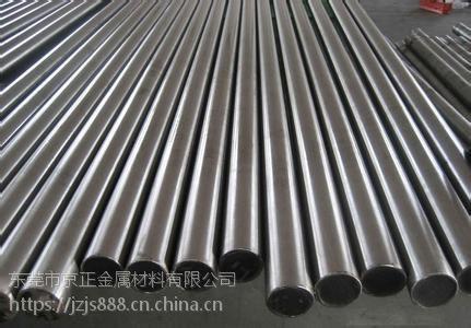 供应40MNB合金结构钢