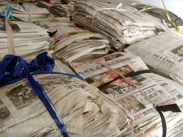 国贸废纸回收|国贸废纸回收公司