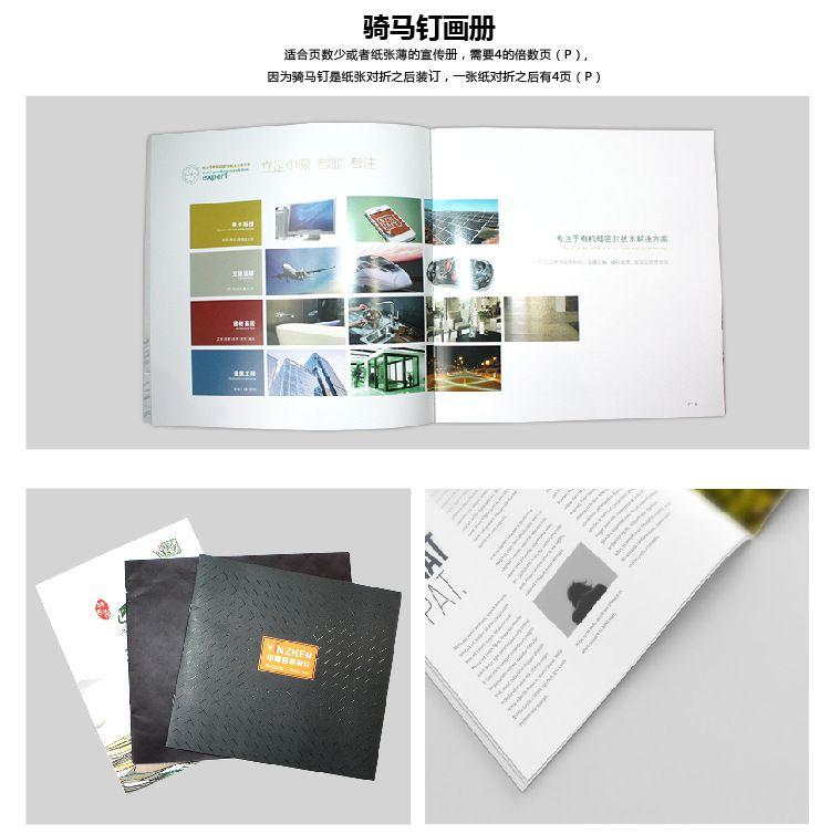 上海按需定制印刷企业画册 广告宣传册 产品目录小册子定制哪家好 选双丰有惊喜
