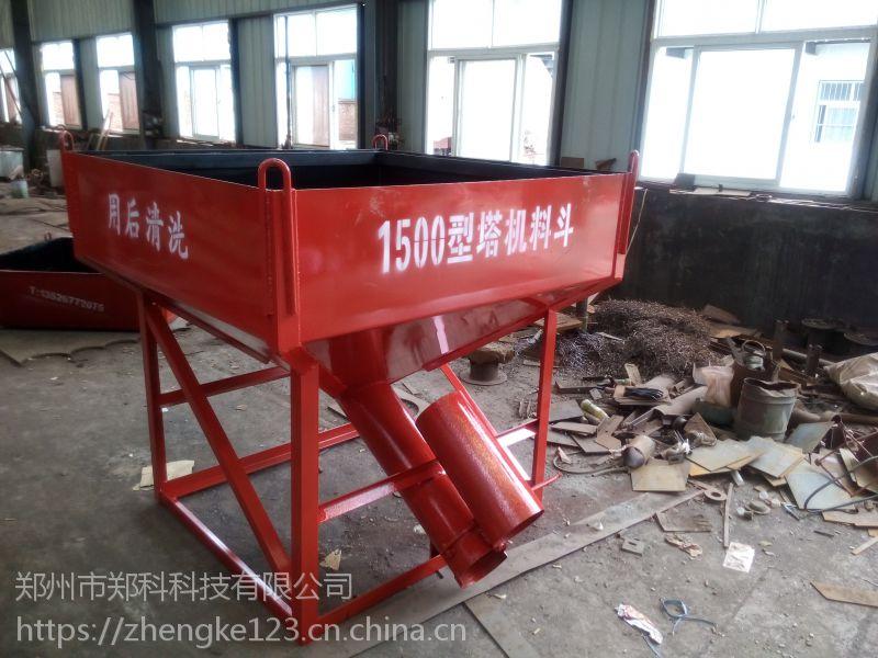 四川德阳郑科800型斜口下料塔机灰斗出料管加长