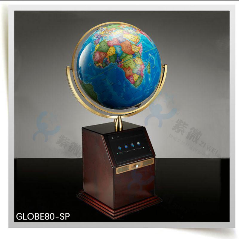 大型视频教学地球仪产品介绍