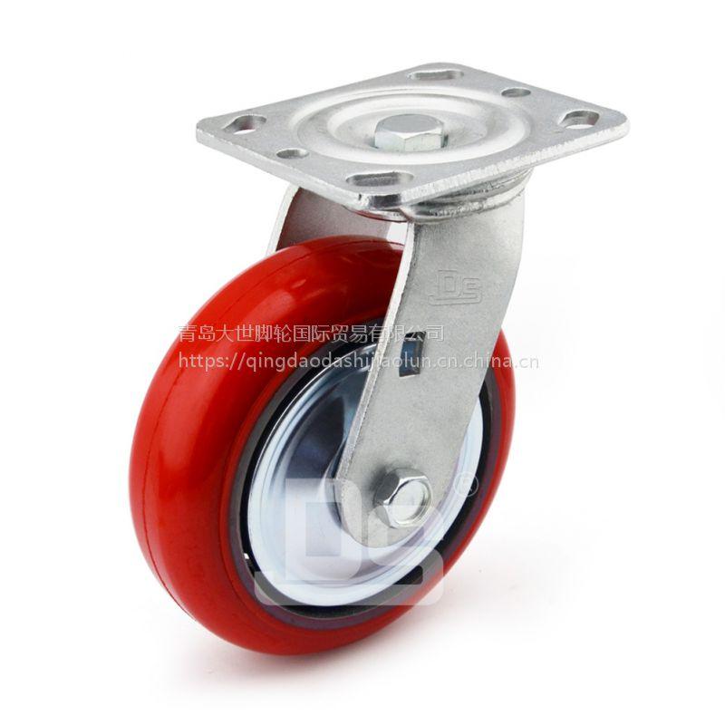大世脚轮 工业高承载4寸万向脚轮 耐磨4寸万向轮 带刹车