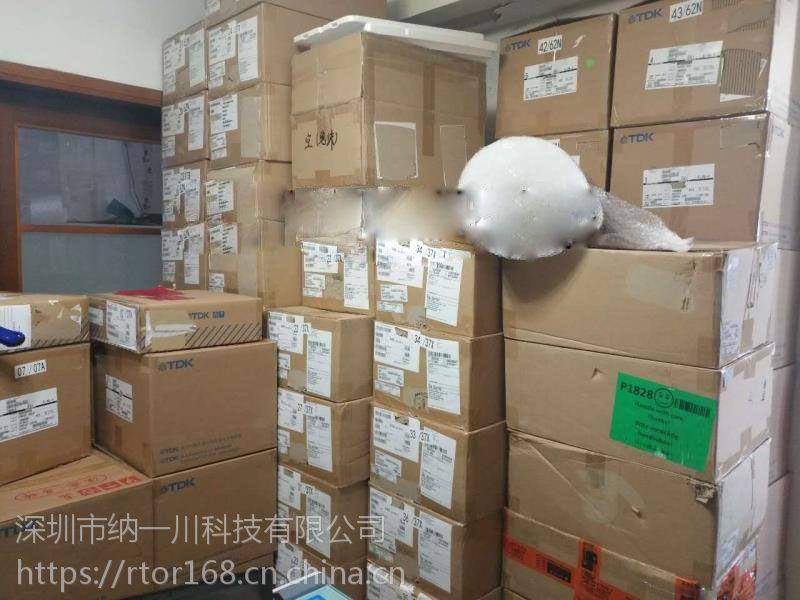 供应 TDK ZJYS81R5-2PL25T-G01 共模滤波器/扼流圈 的代理商