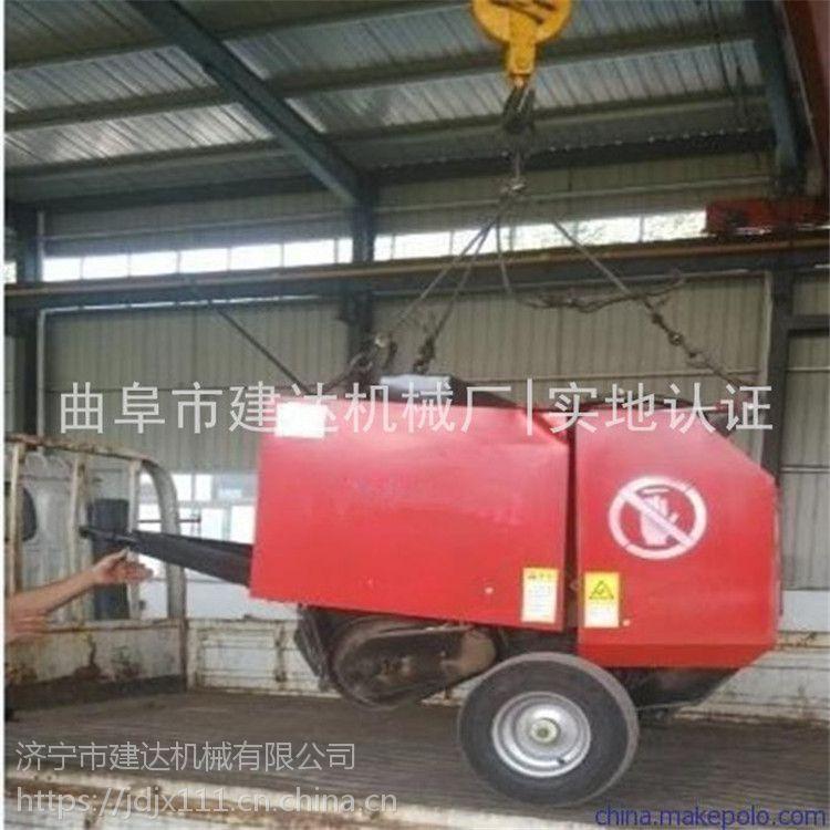 农业专用大型玉米小麦秸秆粉碎打捆机
