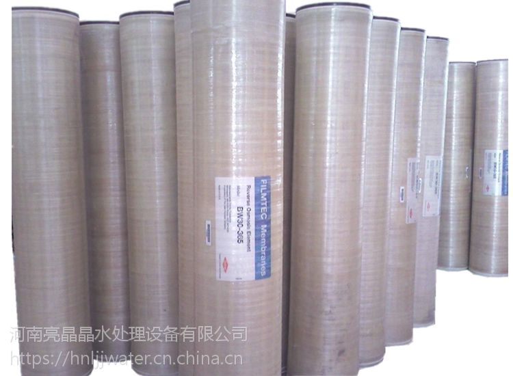 陶氏反渗透膜 BW30-400 陶氏8寸大膜 批发价格