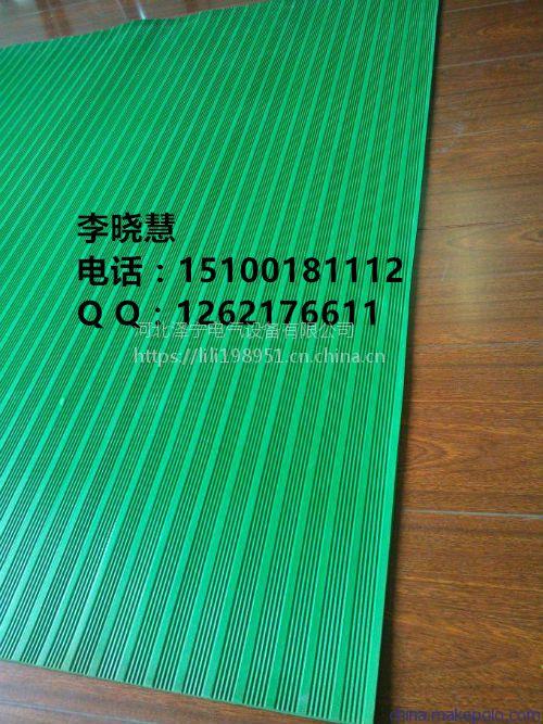 泽宁大量生产安全可靠绝缘胶垫,航天品质,每年接受检测,请放心购买!