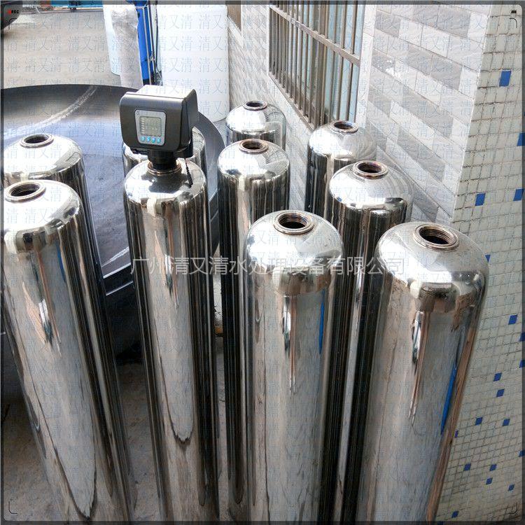 上蔡县小型 水处理净化专用多介质不锈钢过滤罐清又清防玻璃钢过滤桶