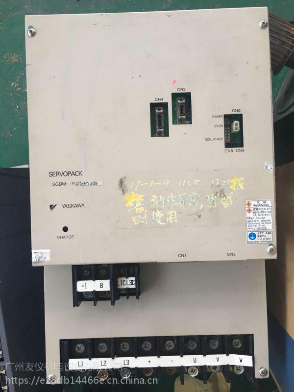 广州维修SGDM-1EAC-PY389安川伺服驱动器各种故障,维修伺服电机