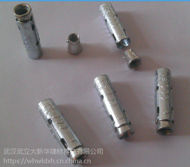 膨胀螺丝_集成吊顶/吊顶配件/膨胀螺丝/厂价直销舵商