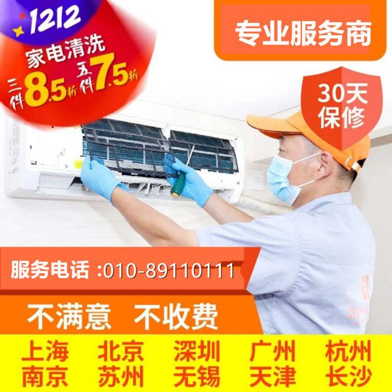 http://himg.china.cn/0/4_510_236198_800_800.jpg